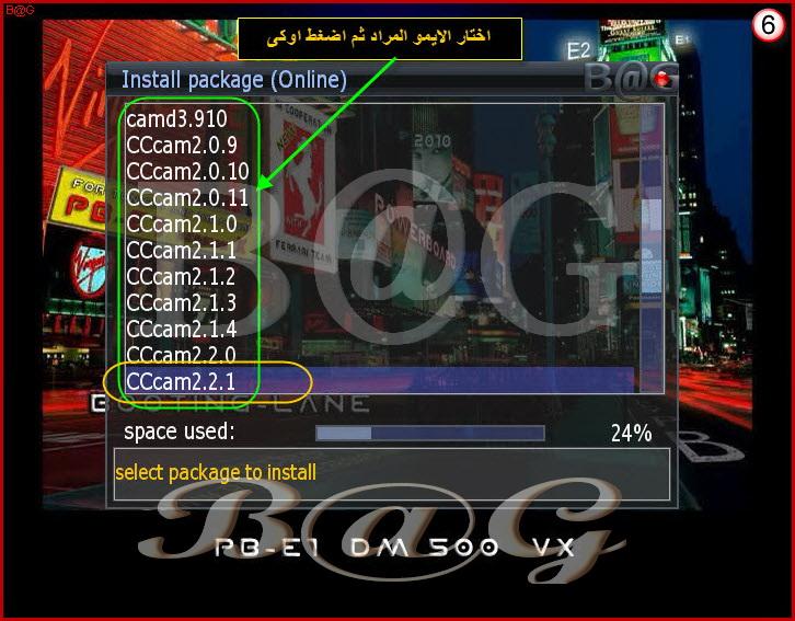 ��� ����� ������ ����� : Power-Board Enigma VX DM 500